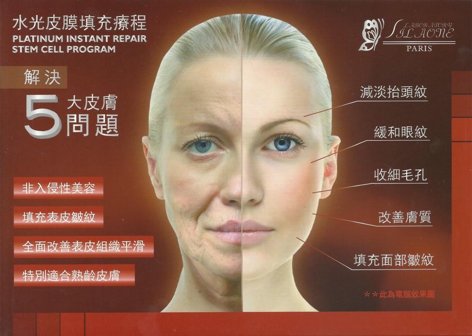 http://www.facebeautymakeup.com/files/SILAONE1.jpg